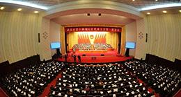 热烈祝贺董事长卢华参加武汉市第十四届人民代表大会