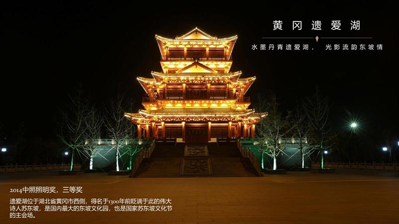 360se_picture (14).jpg