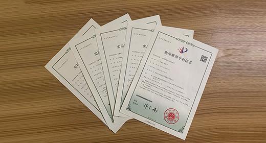 金东方照明荣获五项实用新型专利证书