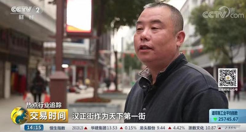 """金东方高管当选 十一届""""硚口拔尖人才"""""""